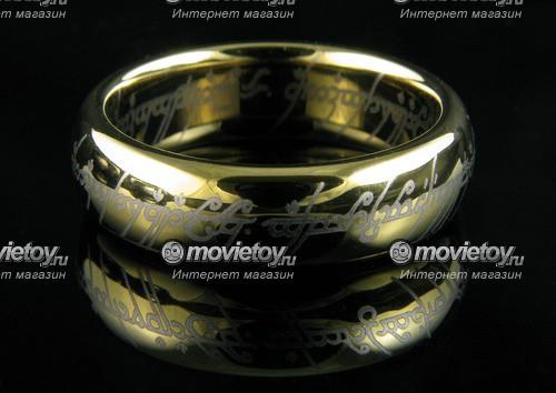 кольцо всевластия купить
